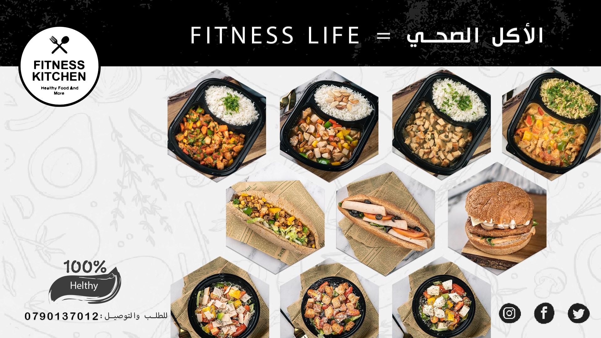 Fitness Kitchen